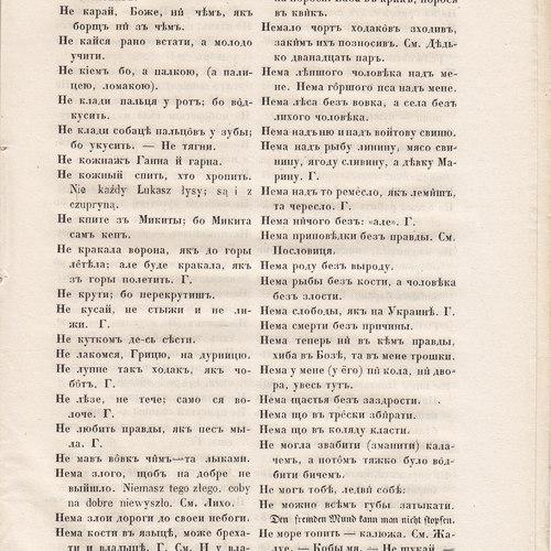 Starosvitsjkyj Bandurysta (193).jpg